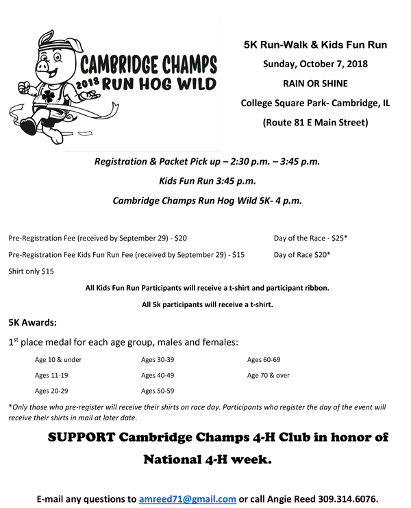 Cambridge 5K Run Brochure